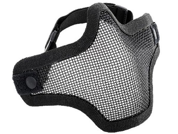 Cybergun Tactical Half Face Mask