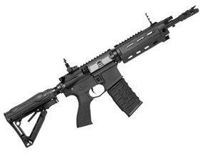 G&G GR4 G26 AEG Blowback Airsoft Rifle
