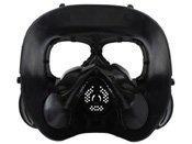 Gear Stock Airsoft Fan Gas Mask